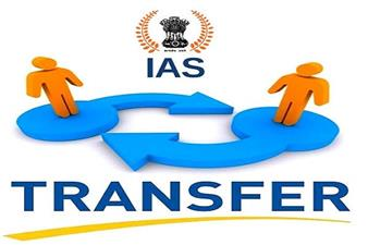 Five IAS officers transferred in Punjab (See list attached)